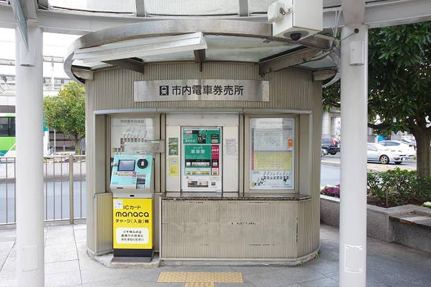 s7692_豊橋鉄道駅前電停_市内電車発券所