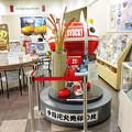 s7723_豊橋市観光案内所の手筒花火発祥の地の像