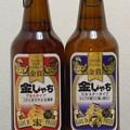 s7738_金しゃちビール_t