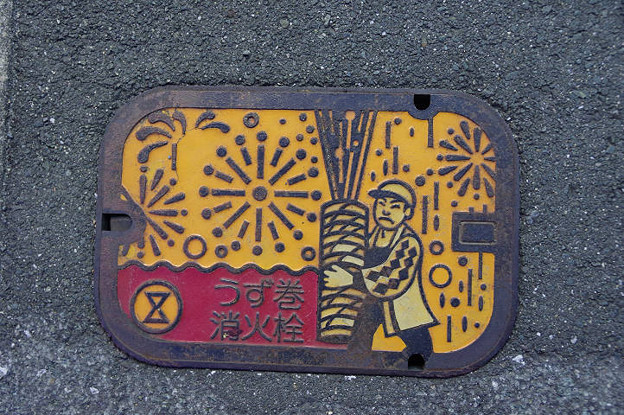 s7713_豊橋市マンホール_うず巻消火栓_手筒花火柄