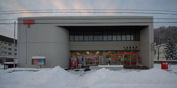 s5197_夕張郵便局_北海道夕張市_t