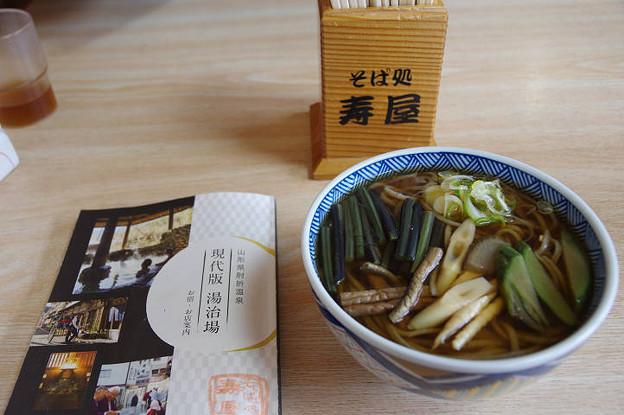 Photos: s8745_肘折温泉そば処寿屋の山菜そば