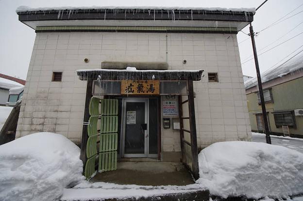 Photos: s8820_肘折温泉_共同浴場疝氣湯