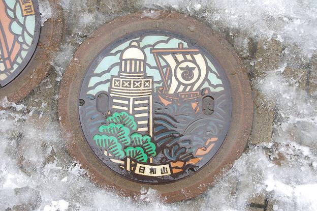 s9046_酒田市マンホール_日和山_カラー