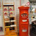 Photos: s8218_大宮高島屋郵便局の丸ポスト