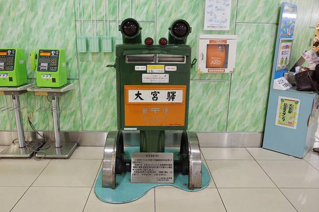 s8364_かえるポスト_JR大宮駅改札内