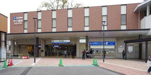 Photos: s9850_甲子園駅西口_兵庫県西宮市_阪神_t