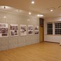 Photos: s0612_りんこう交流館内の展示