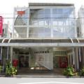 Photos: s2219_名護大中郵便局_沖縄県名護市