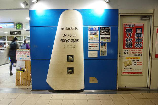 s2319_那覇空港駅日本再西端駅碑