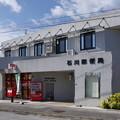 Photos: s2287_石川郵便局_沖縄県うるま市_t