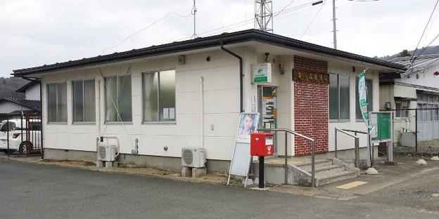 s2373_亀ケ森郵便局_岩手県花巻市_t