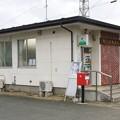 Photos: s2373_亀ケ森郵便局_岩手県花巻市_t