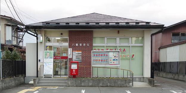 s2414_八幡郵便局_岩手県花巻市_t