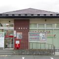 Photos: s2414_八幡郵便局_岩手県花巻市_t