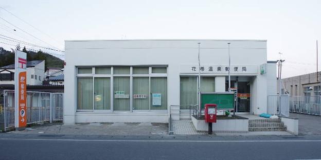 s2435_花巻温泉郵便局_岩手県花巻市_t