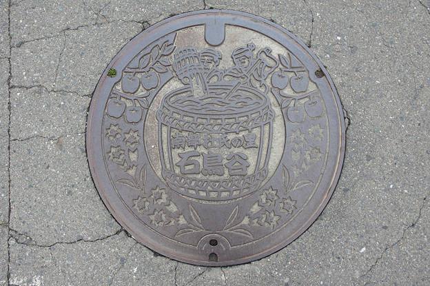 s2409_花巻市マンホール_旧石鳥谷町