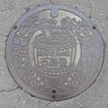 Photos: s2409_花巻市マンホール_旧石鳥谷町