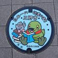 Photos: s7260_三郷市マンホール_日本一読書のまち柄_おすい_カラー