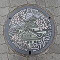 s2845_大阪市マンホール_阿倍野区_カラー