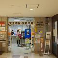 s2830_天王寺MiO郵便局_大阪府大阪市天王寺区