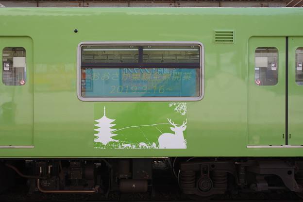 s2865_おおさか東線全線開業車両側面表示_ct