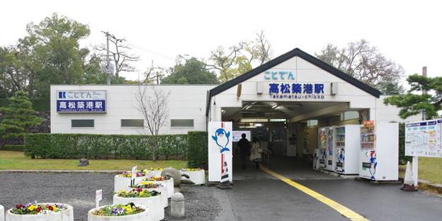 s6684_高松築港駅_香川県高松市_琴電_t