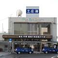 Photos: s6762_土庄港ターミナル_t