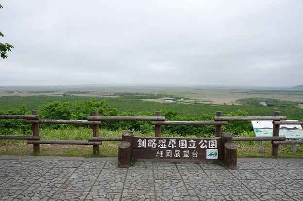 Photos: s4110_釧路湿原国立公園細岡展望台