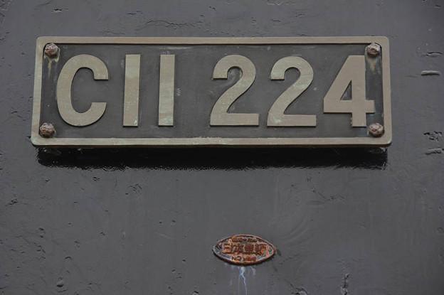 s4623_根室標津駅跡C11224銘板?_昭和16年日本車両