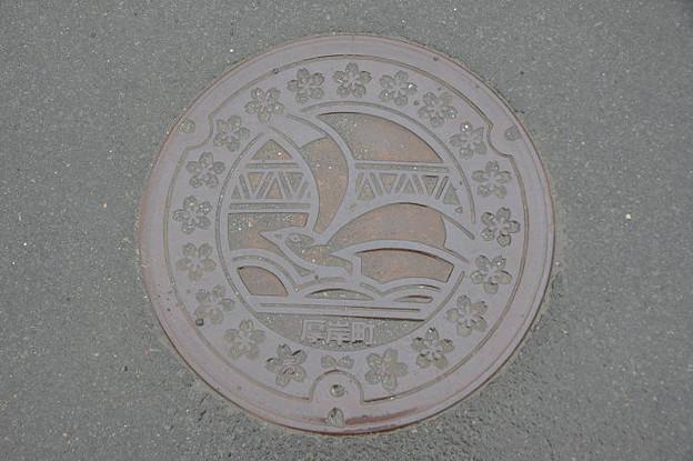 s4815_厚岸町マンホール