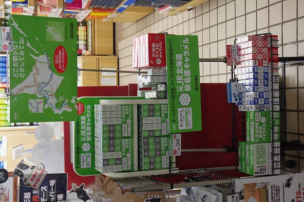 Photos: s4827_駅名標キャラメル_釧路駅内売店