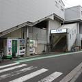 Photos: s5285_杉田駅東口_神奈川県横浜市磯子区_京急