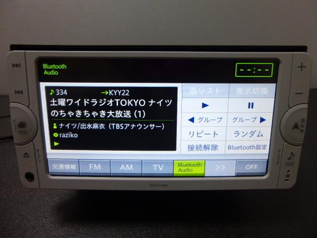 P1250399