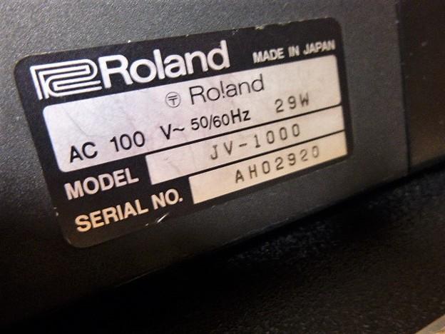P1290683