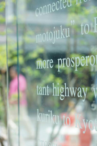 ガラス越しの街