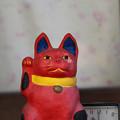 Photos: 赤い招き猫