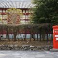 写真: 古い校舎の前ポスト