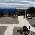 Photos: 天空の神社