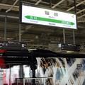 写真: '16 1/5 E3系R19編成試運転-8