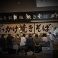 Photos: 三ノ宮地下街