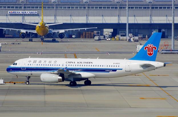 CHINA SOUTHERN B-6653