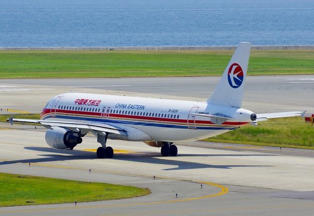 CHINA EASTERN B-2228