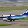 All Nippon Airways JA07AN