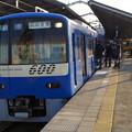 Photos: 京急本線 エアポート急行羽田空港行 RIMG0387