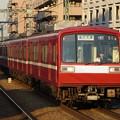 Photos: 京急本線 エアポート急行金沢文庫行 RIMG0390