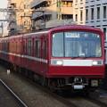 Photos: 京急本線 エアポート急行神奈川新町行 RIMG0395