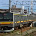 Photos: 南武線 快速川崎行 RIMG2205