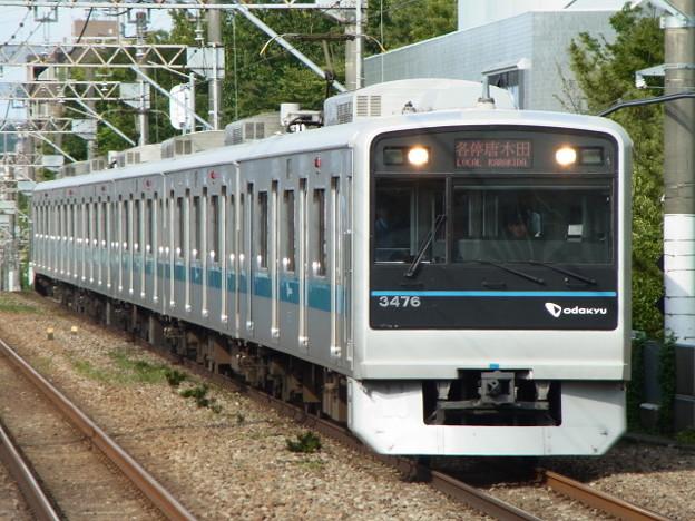 小田急多摩線 普通唐木田行 RIMG3649