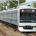 写真: 小田急多摩線 普通唐木田行 RIMG3649